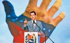 Images_151239_thumb_lider-oposicion-busca-fuerza-armada_132_0_1355_843