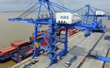 Images_166609_thumb_observan-contenedores-cargados-buque-puerto_83_0_717_446