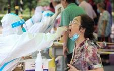 Images_185582_thumb_infecciones-china-vinculadas-repunte-ciudad_0_39_1024_636