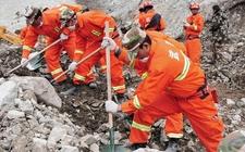 Images_187124_thumb_derrumbes-minas-china-comunes-falta